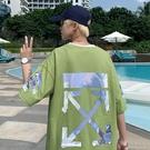 短袖t恤男士ins港風寬鬆半袖體恤衫夏季新款韓版潮流帥氣百搭上衣