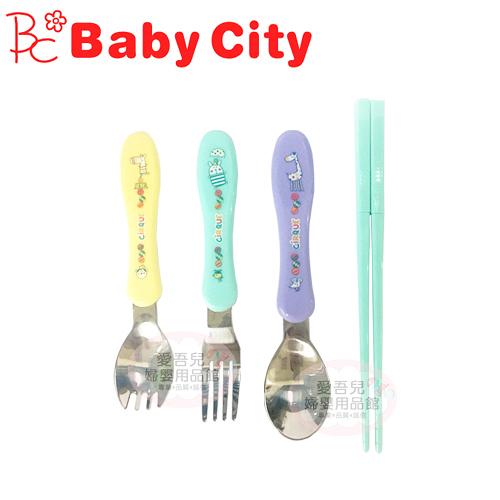 【愛吾兒】娃娃城 Baby City  不鏽鋼餐具學習組