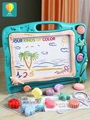 兒童磁性畫板寫字板家用大號支架式磁力可涂鴉板彩色繪畫幼兒寶寶 童趣屋 交換禮物