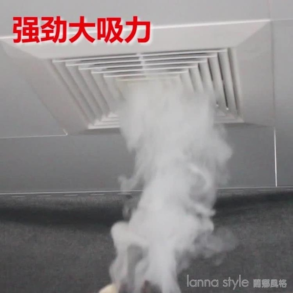 排氣扇換氣扇10寸廚房衛生間通風扇抽風機吸頂式管道強力靜音 YTL 年終大促