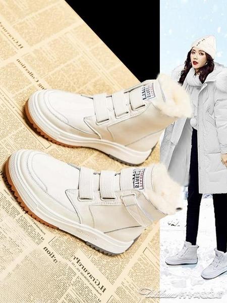 雪地靴雪地靴女冬季新款加絨加厚靴子保暖棉鞋厚底皮毛一體運動短靴【快速出貨】
