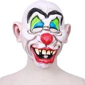 恐怖面具萬圣節鬼節小丑頭套嚇人搞怪鬼臉惡魔鬼屋派對裝扮道具快速出貨
