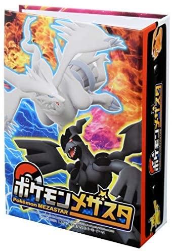 【2021版】日本 Pokémon MEZASTAR 精靈寶可夢 收集卡冊 收集冊 卡片收集 不適用gaole【小福部屋】