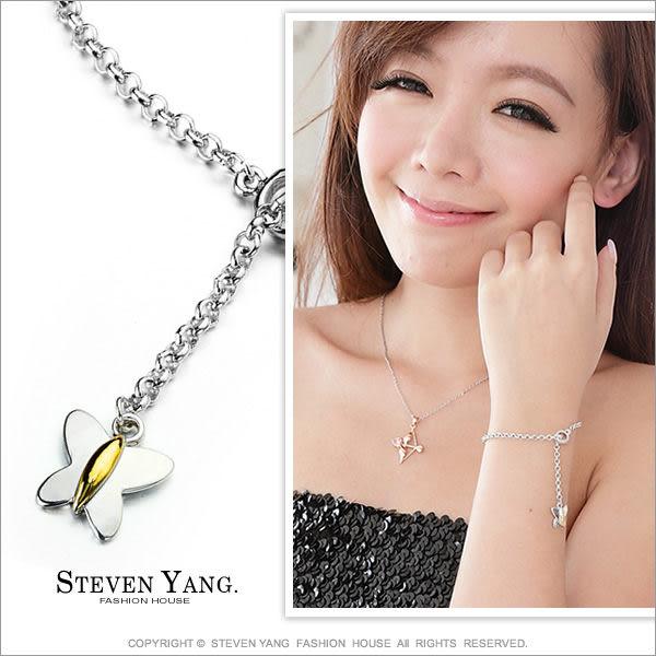 手鍊STEVEN YANG正白K飾「幸福系小蝴蝶」可愛甜心款
