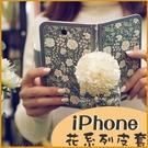 蘋果 iPhone XR XS max iX iPhone X 日韓 手提皮套 薔薇花 手機皮套 側翻保護套 商務插卡 磁吸磁扣