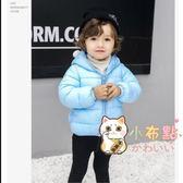 兒童棉衣男冬裝兒童輕薄棉服保暖可愛耳朵小童女棉襖外套 一件82折