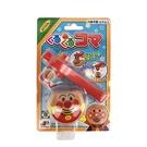 日本進口 麵包超人 Anpanman 陀螺玩具組 兒童玩具(1468)  -超級BABY