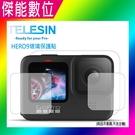 TELESIN HERO9 玻璃保護貼 一入 螢幕保護貼 鏡頭保護貼 適用 GoPro HERO 9