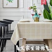 桌巾北歐餐桌佈防水防油防燙免洗PVC網紅ins長方形桌布茶幾墊布藝 春季新品