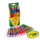 美國Crayola繪兒樂 迷你裝旋轉蠟筆經典色24色 麗翔親子館