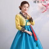 傳統女士宮廷韓服女套裝