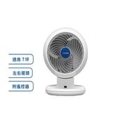 日本 IRIS  空氣循環扇 PCF-C18 (含遙控器)  適用7坪空間 節能省電 可上下調整,左右自動擺動