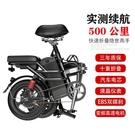 新國標14寸成人代駕折疊電動自行車鋰電池超輕小型電瓶車 【快速出貨】
