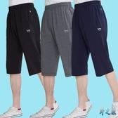 七分褲休閒夏季薄款寬鬆棉質男士運動短褲中年中褲大碼爸爸7分褲 FX5127 【野之旅】