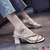 熱賣高跟拖鞋 粗跟涼鞋女2021新款夏季高跟涼拖鞋女外穿方頭一字拖韓版百搭女鞋 coco