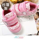 女童鞋 台灣製Hello kitty正版女寶寶外出鞋 魔法Baby~sk1236