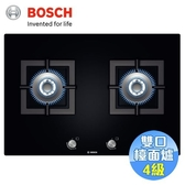 BOSCH 嵌入式玻璃雙口瓦斯爐 PPU816B1TT