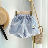 兒童裝夏裝2021新款韓版寶寶女童牛仔短褲薄款全棉兒童褲子夏熱褲 快速出貨