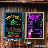 熒光板 發光小黑板熒光板廣告板可懸掛式led版電子熒光屏手寫黑板廣告牌 CP3904【歐爸生活館】