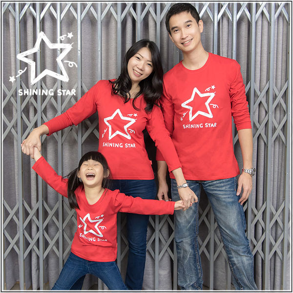 親子裝 超級幸運星(爸爸)(中大尺碼5XL)  T恤 潮T 情侶裝 長袖 童裝 男裝 女裝 班服 團體服 團康服