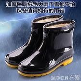 男士雨靴 季加棉雨鞋男士防滑廚房膠鞋防水棉靴工作鞋牛筋底水 母親節特惠