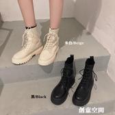 馬丁靴女 馬丁靴女針織靴2019秋季新款時尚英倫風百搭系帶厚底拼接短靴子