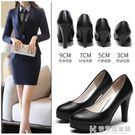 舒適正裝禮儀職業女鞋學生面試黑色高跟鞋中跟空乘工作鞋女單皮鞋 快意購物網