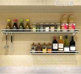 304不銹鋼免打孔廚房置物架墻上壁掛式收納調味料架墻上儲物掛架YYJ 青山市集