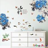 壁貼【橘果設計】青花池畔 DIY組合壁貼 牆貼 壁紙 室內設計 裝潢 無痕壁貼 佈置