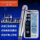 紋繡機  三代紋繡機器半永久機器韓式全拋式一體機紋身紋眉機工具
