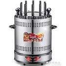 電烤爐家用無煙燒烤爐自動旋轉烤肉烤串機烤羊肉串機燒烤杯 果果輕時尚NMS