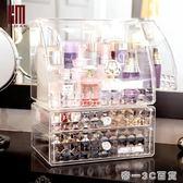 kaman透明化妝品收納盒防塵桌面護膚品口紅抽屜式塑料大號置物架【帝一3C旗艦】