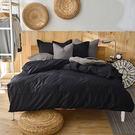 床包/雙人-[素色寢具]-53101-黑...