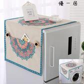 棉麻韓式卡通冰箱罩單開門防塵罩布