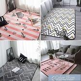 訂製北歐地毯臥室客廳門墊滿鋪可愛房間床邊茶幾沙發辦公室長方形地墊 YYP【快速出貨】