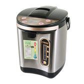 YAMASAKI 山崎微 三段保溫設定電腦液晶控溫電熱水瓶 SK-3035LD(黑色版)