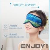 純棉眼罩睡眠遮光透氣男女熱敷冰敷冰袋護眼罩
