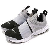 Nike 休閒慢跑鞋 Presto Extreme GS 黑 灰 低筒 無鞋帶 襪套式 魚骨鞋進化 女鞋 大童鞋【PUMP306】 870020-006