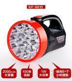 可充電強光遠程探照LED大手電筒 YX2697『科炫3C』