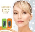 皮膚水分測試儀 紫外線測試儀UVA紫外線強度指數防曬指數測試YXS 【全館免運】