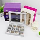 木質翻蓋24格耳釘盒子 首飾耳環收納盒 飾品展示盒托盤