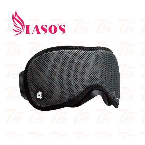 (限時特賣) IASO'S 伊亞索3D樂膚-眼罩(MT1901B)