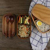 日式木質飯盒便當盒分格整木便攜餐盒壽司盒乾果盒野餐盒雙層酷斯特數位3C