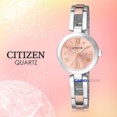 CITIZEN 星辰 手錶專賣店  Wicca 系列 BG3-937-91 女錶 石英錶 不鏽鋼錶帶   防水