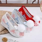 新古風毛球內增高7厘米漢服鞋女民族風繡花鞋古裝翹頭履弓鞋舞蹈 快速出貨