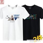 短袖T恤男韓版寬鬆中年純棉圓領大碼體恤休閒男裝打底衫潮  韓慕精品