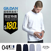 長T JerryShop【GGD7640】 Gildan 76400亞規柔棉長袖T恤(4色)素色 純棉長T 基本款素T