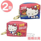 〔小禮堂〕Hello Kitty 皮質方型零錢包《2.款.隨機出貨.紅/藍.足球》收納包 4713077-26241