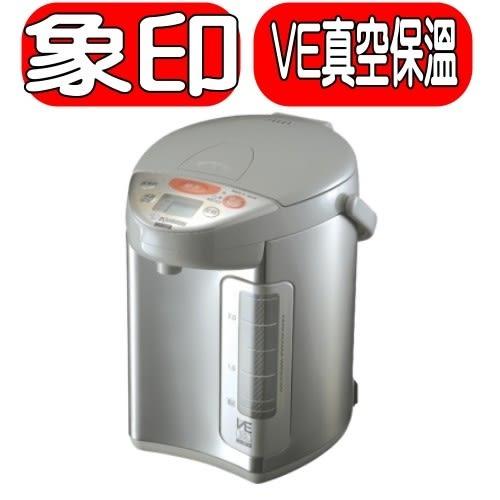 象印【CV-DSF30】3公升VE真空熱水瓶