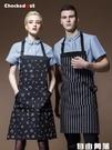 廚師圍裙韓版男女廚房做飯圍腰家居半身圍裙短服務員工作圍裙定制  自由角落